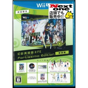 限定版 幻影異聞録#FE Fortissimo Edition(WiiU)(新品) ystore-nextone2