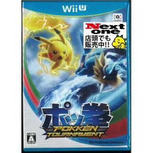 ポッ拳 POKKEN TOURNAMENT(WiiU)(新品) ystore-nextone2