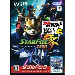ダブルパック)スターフォックスゼロ・スターフォックスガード(WiiU)(新品) ystore-nextone2