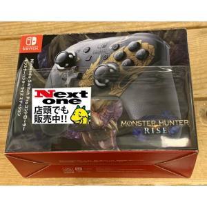 Nintendo Switch Pro コントローラー モンスターハンターライズエディション(TVゲーム本体・周辺機器)(新品)|ystore-nextone2