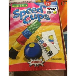 新品ボードゲーム スピードカップス|ystore-nextone