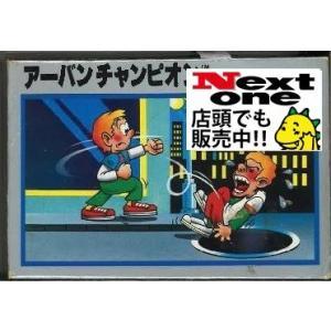中古 ファミコン アーバンチャンピオン ystore-nextone