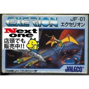 中古 ファミコン エクセリオン|ystore-nextone