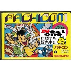 中古 ファミコン パチコン|ystore-nextone