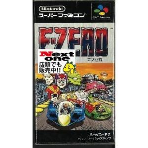 中古 スーパーファミコン F−ZERO(エフゼロ)|ystore-nextone