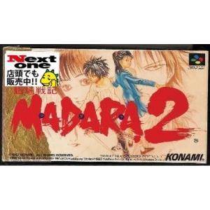 中古 スーパーファミコン MADARA2(マダラ)|ystore-nextone
