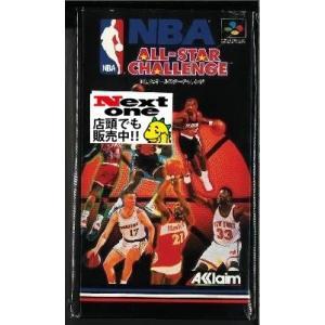 中古 スーパーファミコン NBAオールスターチャレンジ|ystore-nextone