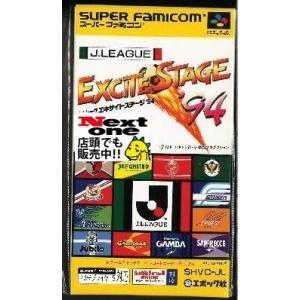 中古 スーパーファミコン Jリーグエキサイトステージ'94|ystore-nextone