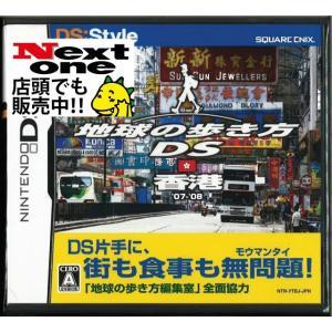 地球の歩き方 香港(DS)(中古)