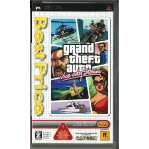 グランド セフト オート バイスシティ ストーリーズ Best PriceCEROレーティング Z  - PSP