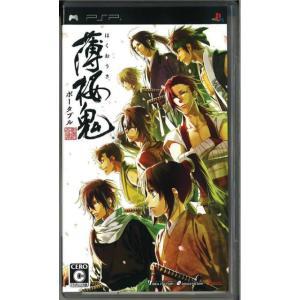 通常版 薄桜鬼ポータブル(PSP)(中古)