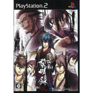 通常版 薄桜鬼〜黎明録〜(PS2)(中古)