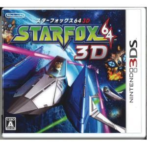 STARFOX643D(3DS)(中古) /