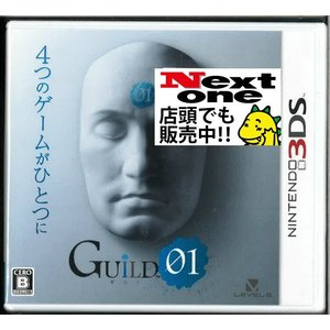 GUILD01(ギルドゼロワン)(3DS)(中古) /