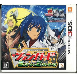 カードファイト!!ヴァンガードライド・トゥ・ビクトリー(3DS)(中古) /(注意事項あり)