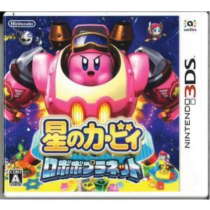 星のカービィ ロボボプラネット(3DS)(中古)