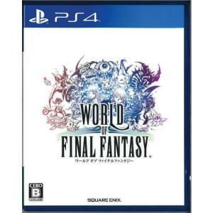 中古 PS4 ワールド オブ ファイナルファンタジー|ystore-nextone