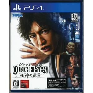 新品 PS4 JUDGE EYES:死神の遺言|ystore-nextone