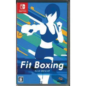 Fit Boxing(ニンテンドースイッチ)(中古)