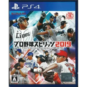 プロ野球スピリッツ2019(PS4)(中古)