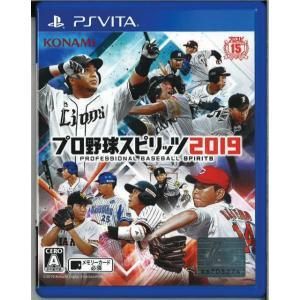 プロ野球スピリッツ2019(PSVita)(中古)