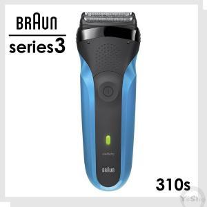 BRAUN ブラウン シリーズ3 シェーバー 3枚刃 お風呂剃り可電動髭剃り 310s Wet&Dry 急速充電|ysy