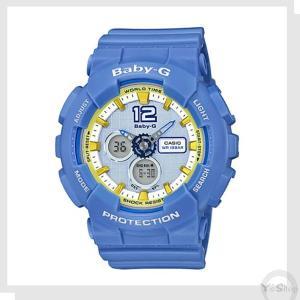 送料無料 【CASIO】 カシオ Baby-G ベビーG 腕時計  BA-120-2B ブルー|ysy