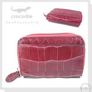 【crocodile】 クロコダイル コインケース 小銭入れ ダークピンク D.PK|ysy