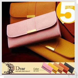 送料無料 【Dear】 ディア アコーディオン 長財布 レディース 婦人用 牛革 財布 ウォレット|ysy