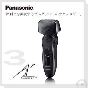 送料無料 【Panasonic】 パナソニック メンズシェーバー ラムダッシュ 3枚刃 ES-LT22 の限定モデル ES-CLT2-K  ブラック