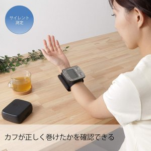 OMRON オムロン 血圧計 手首式 HEM-6220-SL|ysy|02