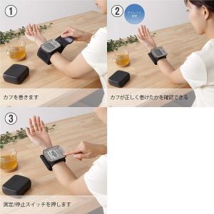 OMRON オムロン 血圧計 手首式 HEM-6220-SL|ysy|03