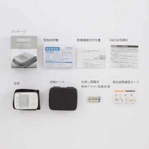 OMRON オムロン 血圧計 手首式 HEM-6220-SL|ysy|04