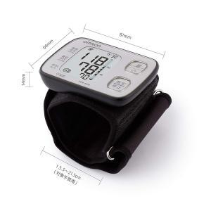 OMRON オムロン 血圧計 手首式 HEM-6220-SL|ysy|05