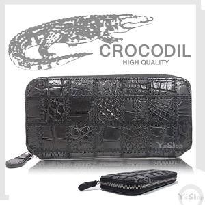 送料無料 【CROCODIL】 クロコダイル ラウンドファスナー  長財布 ブラック(マット) IM112|ysy