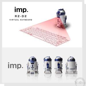 スターウォーズ  バーチャルキーボード imp. R2-D2  IMP-101 STAR WARS ysy