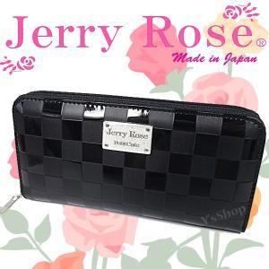 Jerry Rose ジェリーローズ ブロックチェック柄 型押し ラウンド 長財布 レディース ウォレット ブラック JRC-30R BLACK|ysy