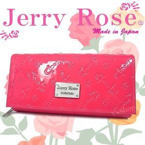 Jerry Rose  ジェリーローズ 馬蹄柄 型押し長財布 レディース ウォレット ピンク JRD-10Z PINK|ysy