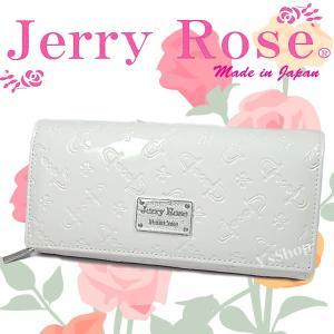 Jerry Rose  ジェリーローズ 馬蹄柄 型押し 長財布 レディース ウォレット ホワイト JRD-10Z WHITE|ysy
