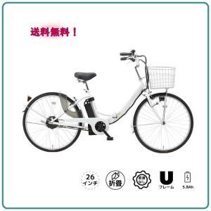 折りたたみ 電動アシスト 自転車 【変速なし/26インチ/アシスト3モード】 KH-DCY100 ホワイト|ysy