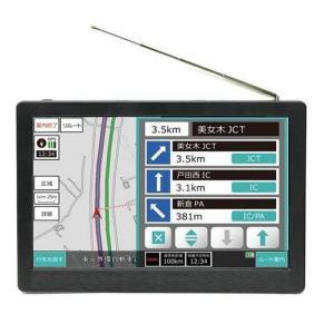 d-eight ドライブレコーダー付き カーナビゲーション 7インチ ワンセグ TV ナビ 2018年度版 最新地図搭載 N-7ADC1|ysy