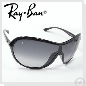 [訳あり]  【RayBan】 レイバン サングラス ブラックRB4096 601/8G 11|ysy