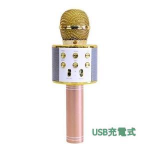 ワイヤレス スピーカー付き カラオケマイク USB充電式 ホームパーティー 忘年会|ysy