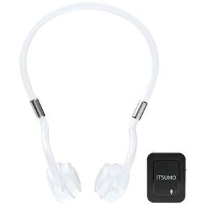 骨伝導 ヘッドホン イヤホン ワイヤレス 集音器 耳掛け式 Bluetooth 軽量 白 ホワイト SMV-60431 ITSUMO イツモ|ysy