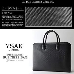 YSAK カーボンレザー ビジネスバック カバン メンズ 本革 大容量 高級 A4サイズ PC収納 イタリアンレザー|ysy