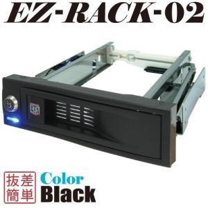 型番…EZ-RACK-02LB (黒) 該当機器…SATA-HDD(シリアルATA ハードディスク)...