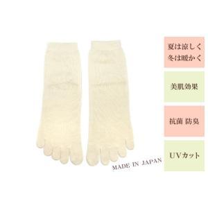 冷えとり初心者の方に 純絹100%5本指ソックス 日本製 ytaodirect