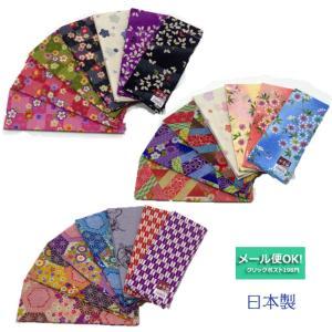 和柄・和風・着物柄の手ぬぐい(No.1〜21) 日本製|ytaodirect