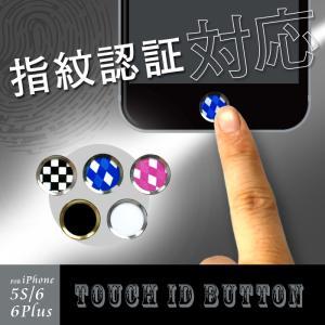 iPadmini3 iPadair2 iPhone6Plus iPhone6 iPhone5s指紋認証対応ホームボタンシール|ytaodirect