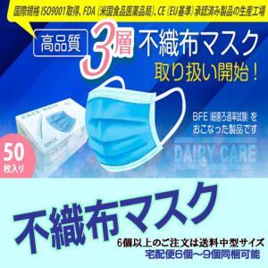 高品質3層不織布マスク 4個から9個 ytaodirect